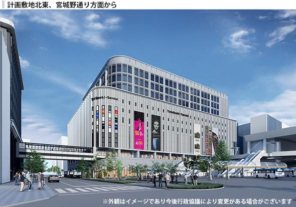 仙台駅東口のヨドバシ新ビルヨドバシ仙台第1ビル